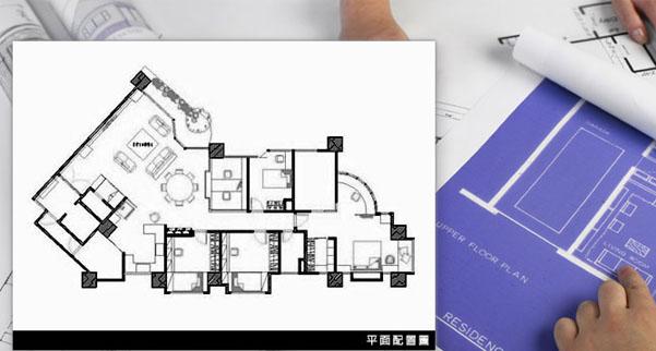 办公室设计流程之初步方案设计