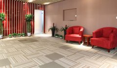 <b>办公室地毯铺设前基底处理</b>
