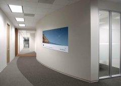 <b>环保工程技术公司办公室装修工程</b>