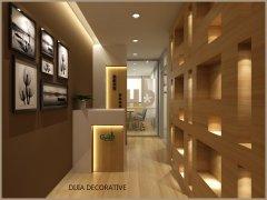 <b>飞雕大厦颜料公司办公室装修案例</b>