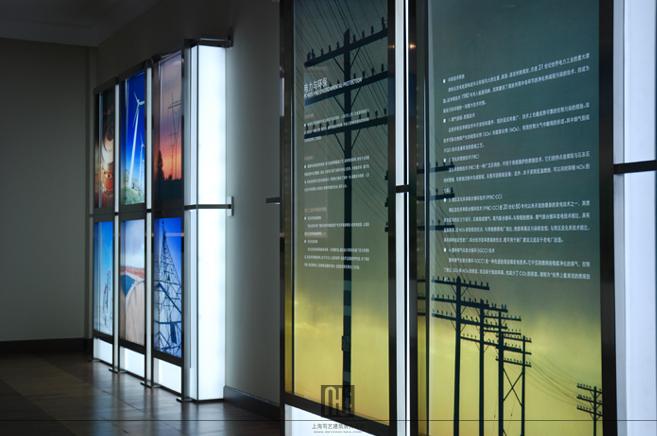 办公室文化墙设计