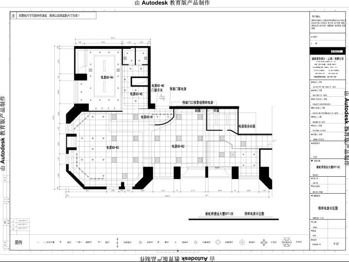 30平米辦公室設計布局