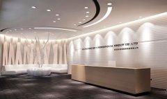 办公室形象墙与标识设计效果图