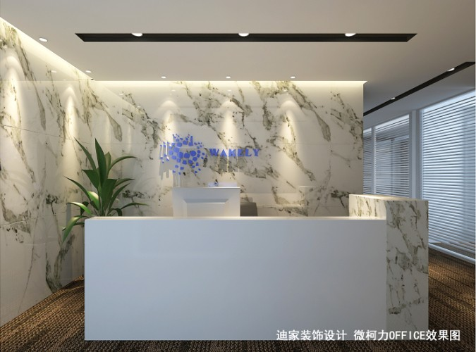 上海微柯力高分子材料有限公司装修工程,该企业是一家由美国顶尖华人化学家、生物学家联合国内专业人士共同组建的一家高新技术企业。公司成立于2011年9月,坐落于张江高科园区东区,公司专门致力于工业、生命科学和科研领域高分子微粒研制、生产与服务,我司承接该公司的办公室装修设计工程,下面是该公司办公室设计效果图。  办公室前台设计方案一  办公室前台设计方案二  员工办公区设计效果图  经理办公室设计效果图,经理办公室设计方案  会议室设计方案,会议室设计效果图