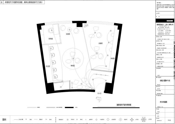 长航大厦办公室施工图-开关布线图