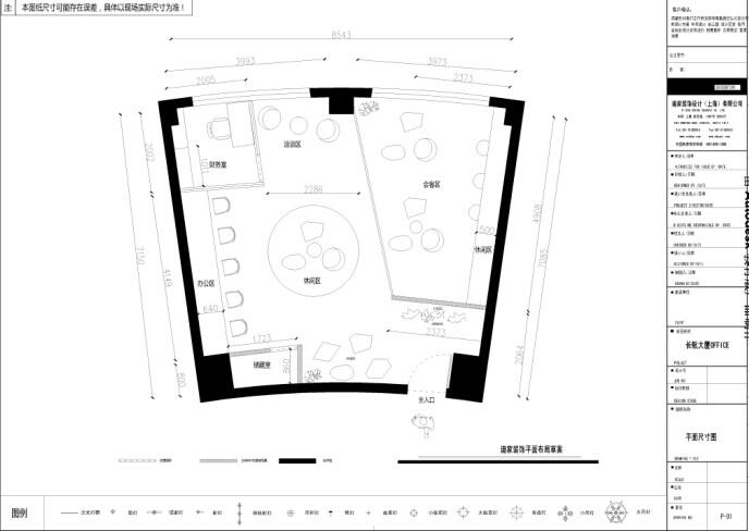 长航大厦办公室施工图-插座布置图