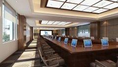 高档公司会议室装修效