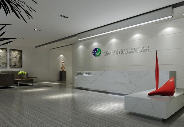 """上海新能源办公室室内装修,该企业为中外合资公司,专业从事动力锂离子电池研发、生产和销售,在新能源汽车快速发展的时期,公司抢抓机遇,以国家的产业政策为指引,以""""开发、制造世界上最好的动力电池""""为毕生追求,致力于建设多元化的、具有显著特色的国际一流新能源公司,为全人类奉献更多的清洁能源。  上海新能源办公室室内装修,办公室前厅设计比较干净清爽前台设计的比较有特点有个拐角类似于沙发的拐角一样,套装前台白色有条纹的大理石台面,在正对面的前台拐角处设置了公司的英文名称,右侧拐角前台放置了公司"""