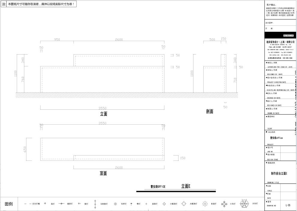 科技公司前台设计立面图