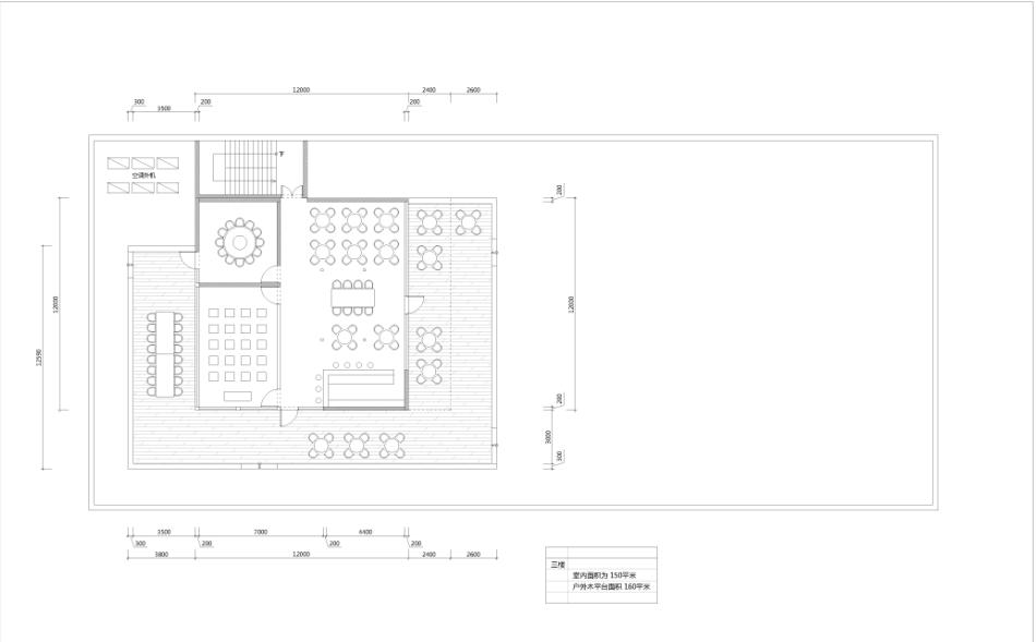 上海丽人丽妆办公室设计平面方案