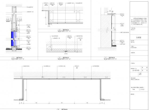办公室装修 办公室设计 办公室设计平面图    立面图纸完成后应提交给
