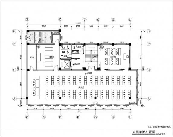 厂房办公楼设计平面图