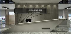 吉泰投资公司上海办公室装修
