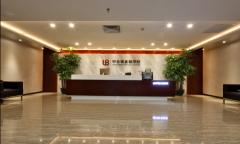 中合银金融上海分公司装修