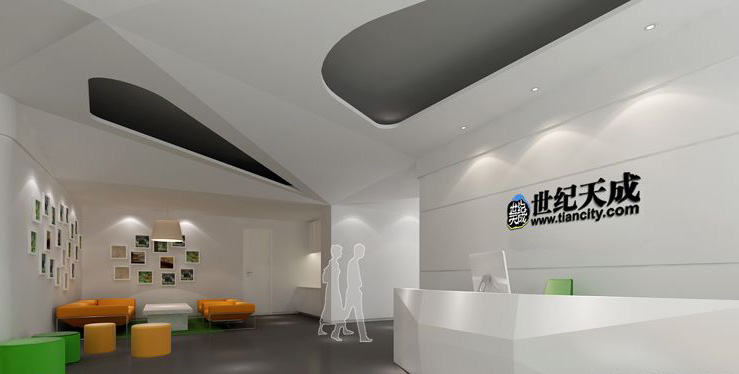 世纪天成游戏公司办公室装修