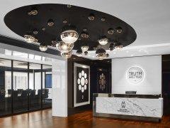 麦肯世界集团上海办公室装修