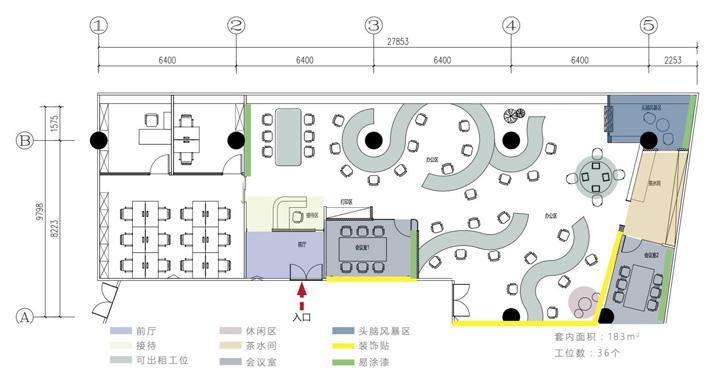 医疗行业办公室设计方案