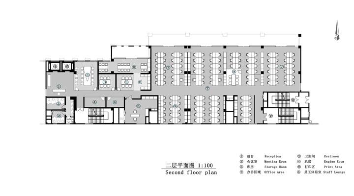 世纪大象群公司上海办公室装修