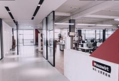 汉尚电器公司办公室设计方案