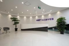 华芯通半导体上海运营中心装修